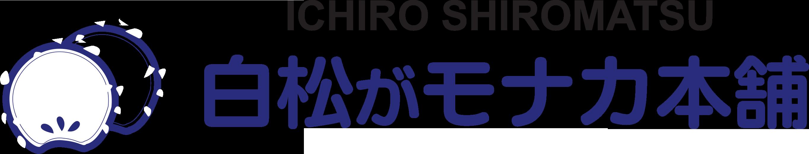 Ichiro-Shiromatsu