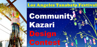 ComKazConTile-fullbleed-324x156