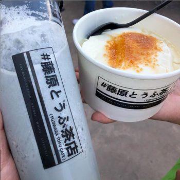 FujiwaraTofuCafe2_600x600