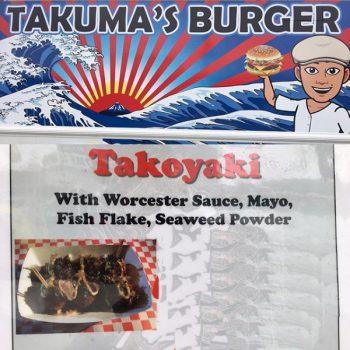 TakumaBurger1_600x600